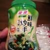 食の都、台南で買ったお土産紹介