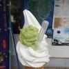 【伊豆に行ったら食べたいアイス】わさびソフトと桜葉アイス