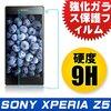 Sony Xperia Z5の発売日は10月下旬、PremiumとCompactは11月中旬と下旬 #Xperia #Sony #Z5