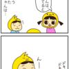 おポンチ家族漫画:お母さんは誰に似てる?