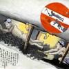 ユネスコの記憶遺産に登録された山本作兵衛の炭坑画