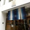 【経済】実は大赤字の自治体「東京アンテナショップ」 銀座の超一等地に店を出せるのはなぜか