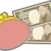 公益社団法人「全国老人福祉施設協議会」不適切飲食、銀座で3300万円!