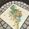 歩いて行く三重県桑名市の多度大社初詣と、宝が付く温泉の紹介