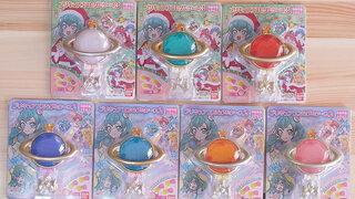 スター☆トゥインクルプリキュア食玩「プリキュア コスモ グミケース」