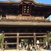 鎌倉 ハイキング 建長寺