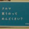 ★「KINTO」★