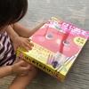 1歳3ヶ月だけど「はじめてのおけいこ(対象年齢:2〜4歳)」を買って子どもと一緒に遊んでみた。