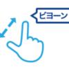 画像の拡大・縮小を実装する【Swift 4】