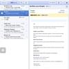 ★ GmailはiPadで読むべき