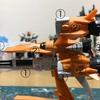 ガンプラHGCEストライクガンダムにガンバレルを装備させてみる⓶