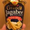 カルビー Grand Jagabee  グランじゃがビー フロマージュ味   食べてみました