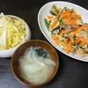 豚バラ中華炒め、白菜漬け、味噌汁