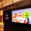 牛肉のサムギョプサルが人気の韓国料理店「本家BORNGA(ボンガ)」へ行ってきた!