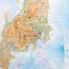 【ネットクイズ】 地理が本気で得意な人しかわからない!都道府県シルエットクイズ