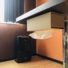 ティッシュ箱を机の下に取り付ける方法