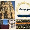 フランス・シャンパーニュ地方旅行記④ランス観光!高級シャンパン買っちゃいました