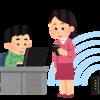 楽天モバイル SIMアプリが便利!データ通信利用量などを一目で確認