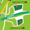 NEXCO西日本 E10宮崎自動車道 山之口SA(上下線)において一般道からアクセスできるウェルカムゲートが完成