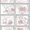 【犬漫画】なんか違うフードの食べ方