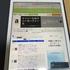 【休日】届いた。iPad Pro(中古旧型)