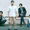 【闇金ウシジマくん】「映画3」も「ファイナル」も全シリーズがdTVで無料見放題になった!