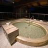 リブマックスリゾート川治のお風呂。