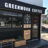 泉佐野駅周辺 喫茶店「GREENWOOD」はお洒落で素敵なコーヒーショップ。その理由とは!?