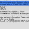ARCoreのビルドに失敗したらadbのserverプロセスをkillしてみるべし