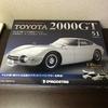 トヨタ 2000GT 51~55