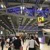 スワナプーム空港へ到着!日本へは行けるか!?