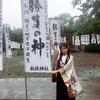 ★1421鐘目『大坂なおみさん~瀬戸大也さん~森且行さん、感動をありがとう!勝幟を奉納したでしょうの巻』【エムPのイケてる大人計画】