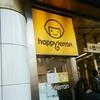 いつまでタピオカにそんなに並んでるのさ?次に行列ができる!?新宿にあるhappy lemonさんのチーズティーを飲んでみた!!