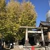 押上で3社巡りしましたpart.1<飛木稲荷神社>(押上,東京)2018/11/25