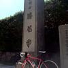 勝尾寺TT42回目 暑すぎてバテた・・【ロードバイク】