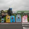 8日朝、渡利松令橋たもとでメガホン宣伝。