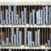 台湾最後の活字屋、日星鑄字行で文字を買ってハンコを作る