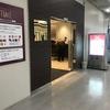 すごく快適な福岡空港のカードラウンジ「TIME」に行ってきた〔#167〕