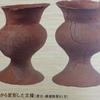 奈良県・唐古鍵遺跡の絵画土器と印波国。そして方墳。