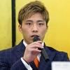 伊藤雅雪vs.ジャメル・ヘリング正式決定!ドン・キング updates!