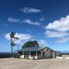コストコ2 2020年 ハワイ島旅行記 第10話