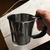 男のキッチンツール「オクソー の小物」