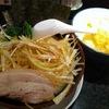 【今週のラーメン498】 濃厚とんこつラーメン 芦家 (兵庫・芦屋) ネギバカラーメン(固め、濃め)+キャベツ