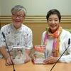 浜美枝さんのラジオ番組の収録をしました!