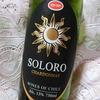 【安うまワイン】日本人が造るチリ産白ワイン~ソロロ シャルドネ 美味しな生協コープ500円ワインだよ