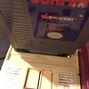 【雑記】ファミコンで海外用NESソフト(Silver Surfer)をプレイする