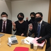 未払い残業代請求の集団訴訟に取り組んでいた茨城県つくばみらい市の有限会社伊奈運輸と和解!