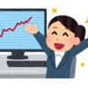 マレーシアで株取引口座を開設しよう♪ 〜CIMB銀行で share trading account開設〜 ※未完了なため進捗があり次第更新します※