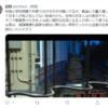 東大阪布施小学校と民族学級と日本人差別