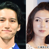 田口淳之介容疑者(元KAT-TUN)のジャンーズ脱退理由は「小嶺麗奈」を選んだことだった?
